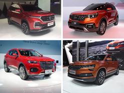 2017广州车展重点SUV汇总 共计28款车型