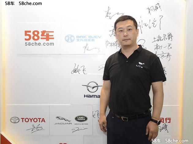 广州车展 访北汽新能源营销公司李一秀