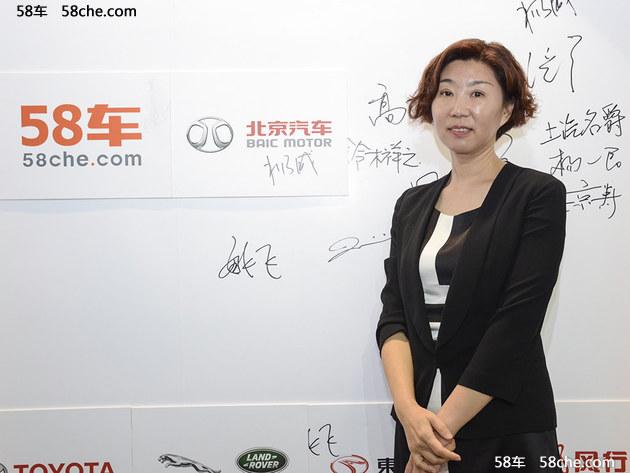 广州车展 访北汽销售公司越野车部杨威
