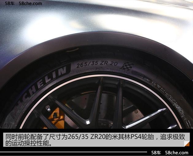 2017广州车展实拍 AMG E 63 S 4MATIC+