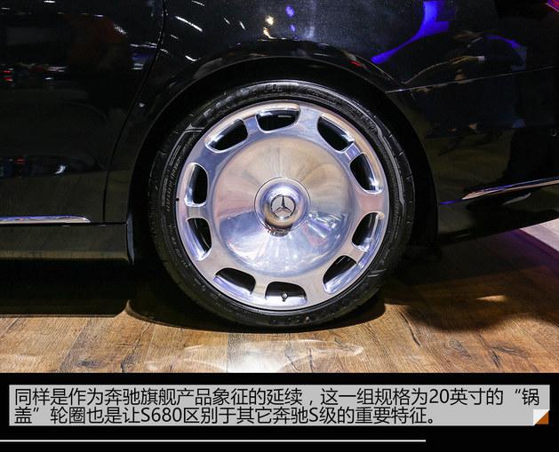 2017广州车展实拍 梅赛德斯迈巴赫S680