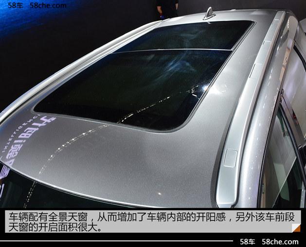 2017广州车展实拍 华晨全新SUV中华V6