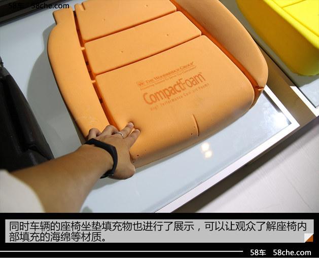 2017广州国际车展 汽车零部件及用品区