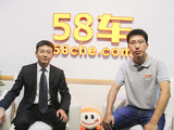广州车展 专访一汽轿车市场部部长陈海宗