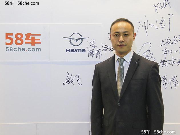 2017广州车展 访海马汽车销售公司浩潇潇