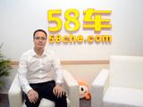 广州车展 专访东风南方东泰店总 聂齐周