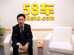 广州车展 专访晨峰奥迪销售经理邱敏