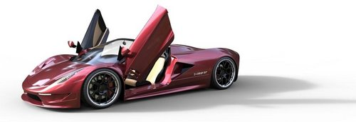 比威航还要快 Dagger GT超级跑车亮相