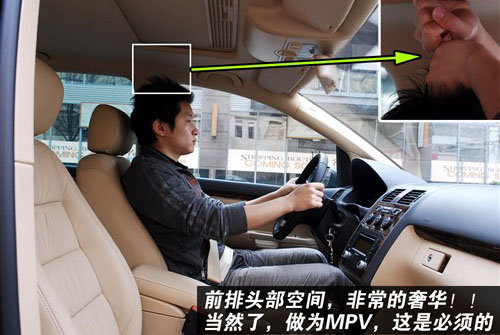 要面子也要空间4款适合小公司的MPV推荐