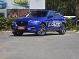 捷豹F-PACE新车型正式上市 售64.8万元