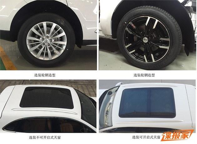 曝众泰SR9 1.8T车型申报图 12月内上市