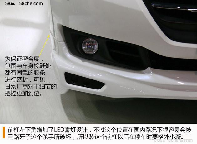 国产改装品崛起 带你逛广州车展改装馆