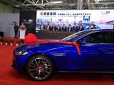 国产捷豹XEL正式下线 将于12月15日上市