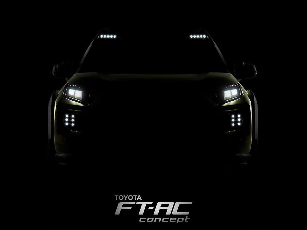 丰田FT-AC 概念车预告图