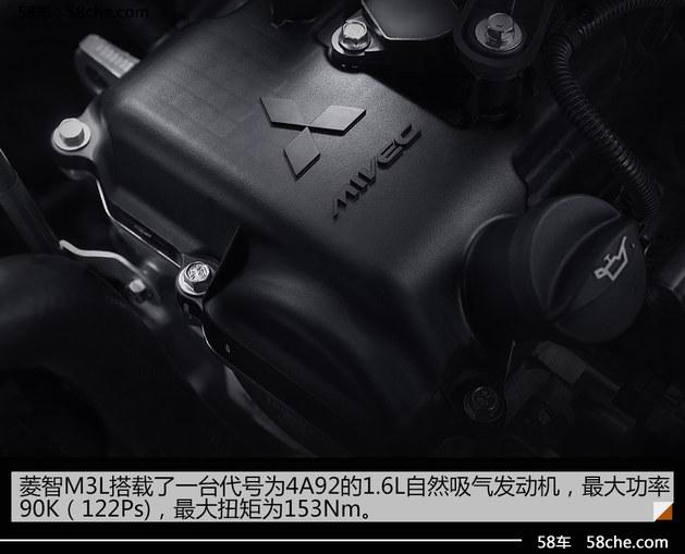 菱智M3L购车指南 推荐1.6L 9座舒适型