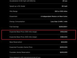 特斯拉公布Semi卡车预售价 15-18万美元