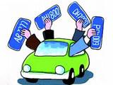 报废年限取消 四条需要了解的汽车新政策