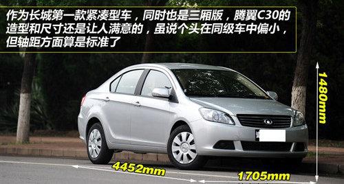 5-10万新选择 4款近期上市自主紧凑型车