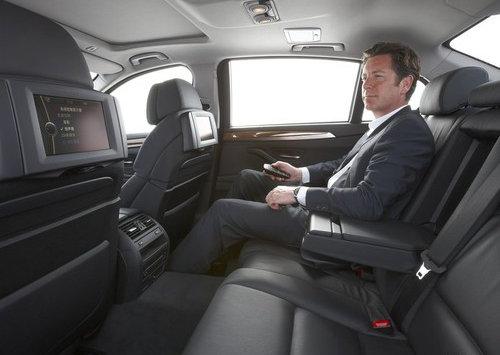新宝马5系推长轴距版 或于7月26日上市