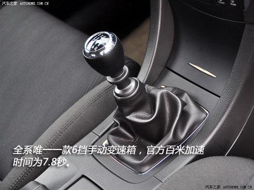 最大差价8.5万 铃木凯泽西全系车型推荐