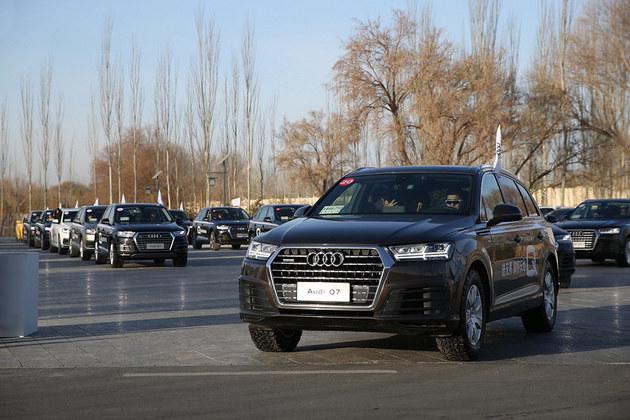 奥迪Q家族新境之旅 于甘肃敦煌正式启程