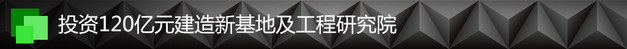 2款电动SUV领衔 江铃新能源新车规划揭秘