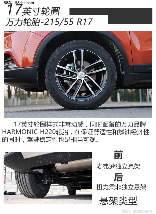 奔腾X40 一款专为年轻人打造的小型SUV