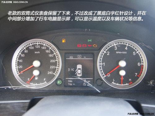 10万中型车新选择 2011款中华骏捷对比