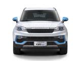 曝猎豹新车计划 明年推全新电动小型SUV