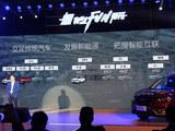 比速汽车未来规划曝光 明年推三款新车