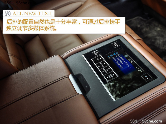 ALL NEW TLX-L试驾 那些神奇的黑科技
