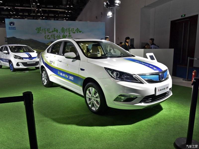 长安新能源汽车部门成立