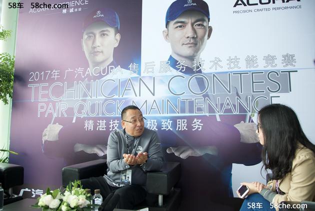 广汽Acura首届售后技术竞赛 访孙宇部长
