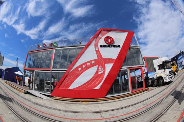 中国民族品牌 乘东风全球偕行-首站开启