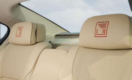 售价38.3万起 宝马推出四款悦世版车型