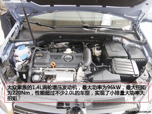 兼顾动力又省油 4款夏季开空调省油车型