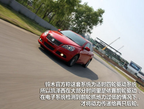 日系运动轿车的较量!看凯泽西与思铂睿