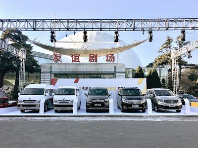 华晨雷诺金杯汽车有限公司 12月15日成立