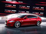 捷豹XEL全系车型购车手册 尊享版更划算