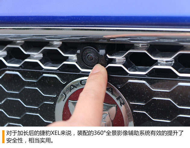 奇瑞捷豹XEL 2.0T试驾 国产加长更舒适