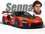 车外看高端操作 迈凯伦新车Senna解析