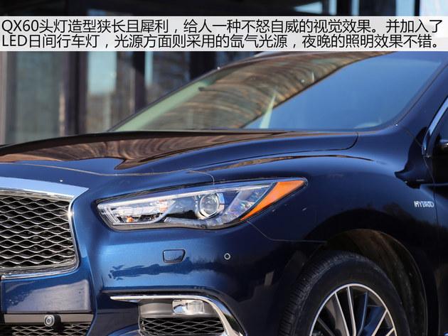 移动的港湾 看QX60如何成为真正七座SUV