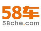 58车 视频直播B