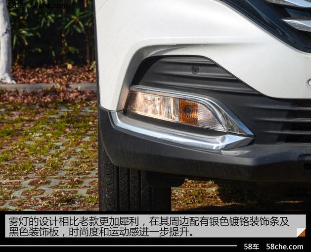 东风风神新款AX7试驾 外观/动力双革新