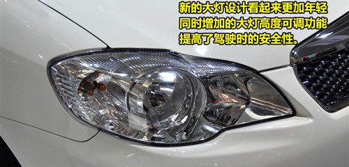 外观调整售价调低 实拍改款丰田花冠EX
