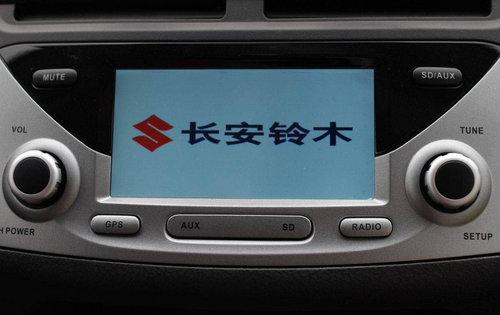 享受3千元补贴 奥拓新车型7月19日上市