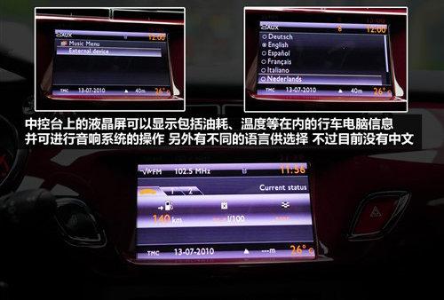 重现浪漫运动小将 实拍进口雪铁龙DS3