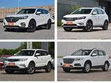 华晨中华V6上市 四款自主紧凑级SUV推荐