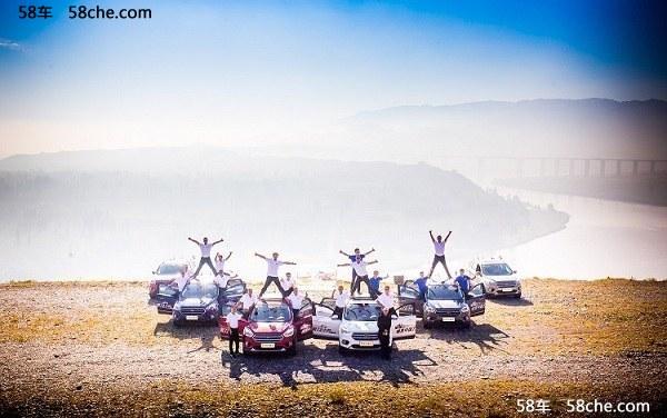 """长安福特SUV家族""""无尽之旅""""第五季壮志启程"""