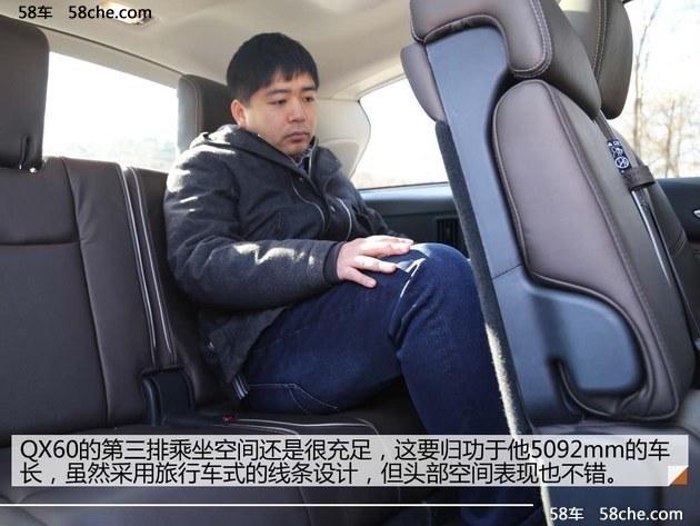 注重安全实用 奔驰车主聊英菲尼迪QX60